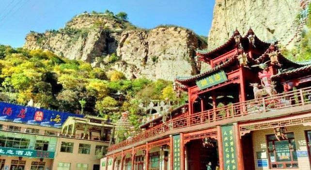 "Taohuayuan (""Peach Blossom Land"")"