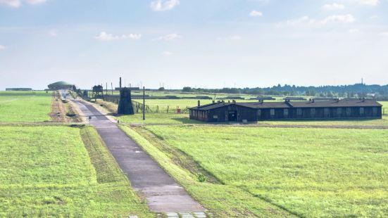 Majdanek National Museum