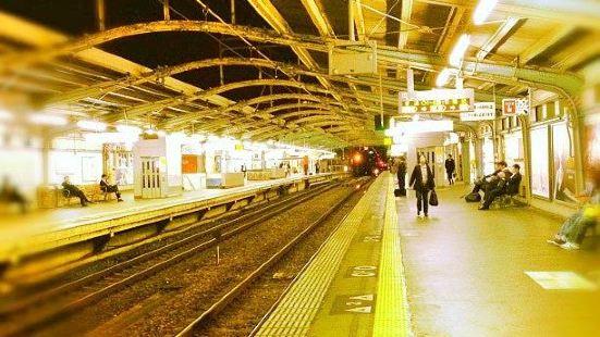 Tsuruhashi Station