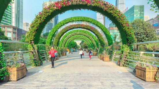 Jialing Park