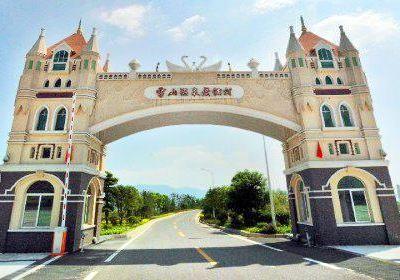 Leishan Defeng Kailong Hot Spring Resort
