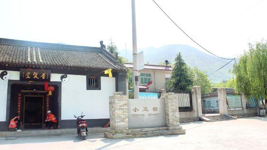 Xiaowutai