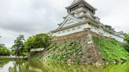 Kita Kyushu
