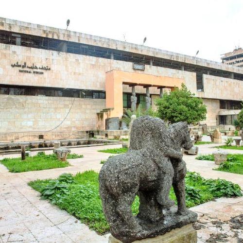 Alepo Museum