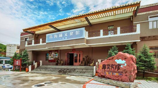 青海藏文化館