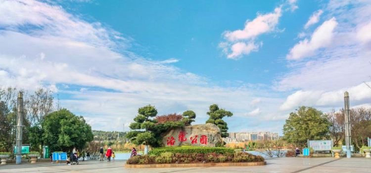 Luolong Park