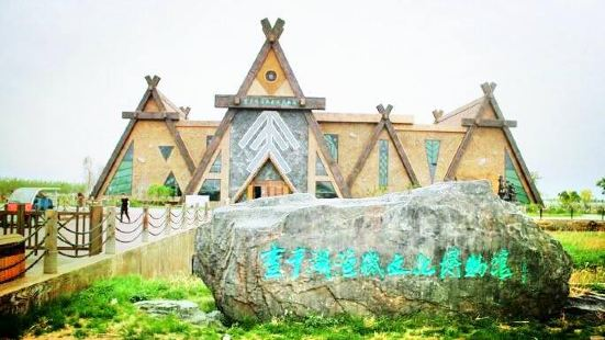 漁獵文化博物館