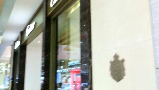 Cartier Foundation (Fondation Cartier Pour L'art Contemporain)