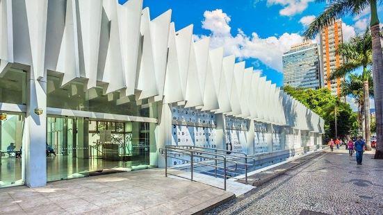 Palácio das Artes