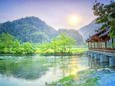 Guangnan Babao Scenic Area