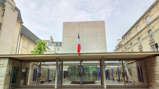 猶太人大屠殺紀念館