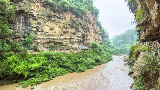 Maling River Gorge Rafting