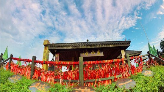 Wuyuedi Peak