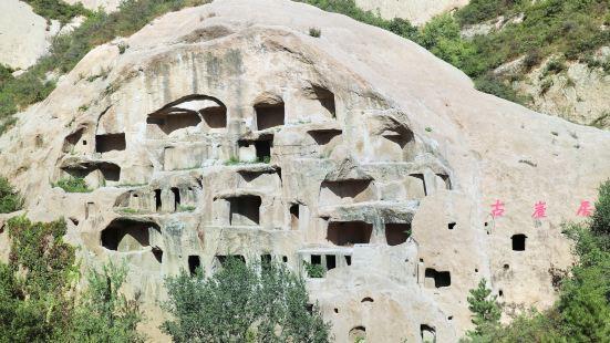 Guyaju Cave Dwellings Area