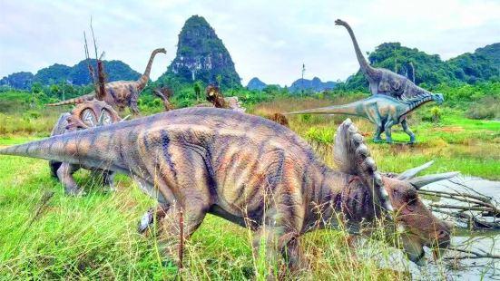 Long Gu Wan Dinosaur Park