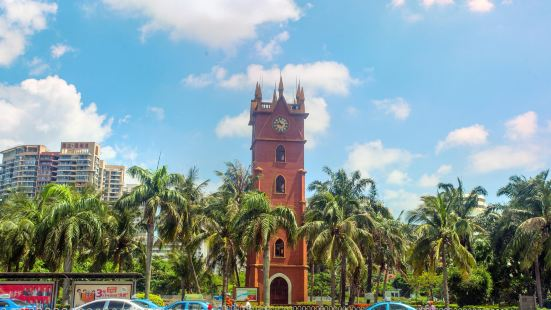 Haikou Bell Tower