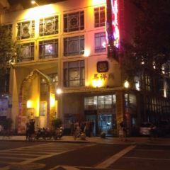 Halal· Ma Xiang Xing Restaurant( Yun Nan Bei Road ) User Photo