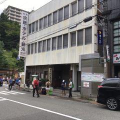 Arima Onsen Information Center用戶圖片