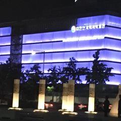 韓國國家當代歷史博物館用戶圖片