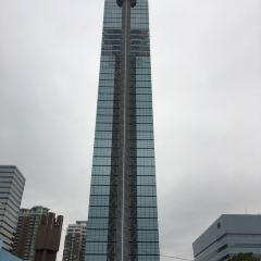 Fukuoka Tower User Photo