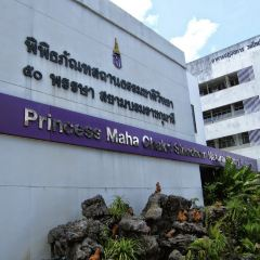 Princess Maha Chakri Sirindhorn Natural History Museum User Photo