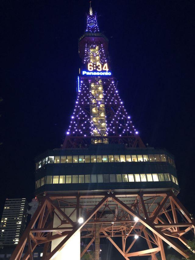 札幌電視塔