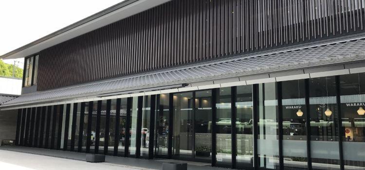 Japan Kanji Museum & Library1