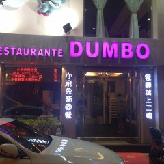 DUMBO RESTAURANTE User Photo