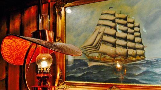 Skipperstuen