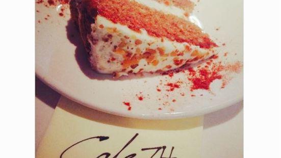Cafe 74