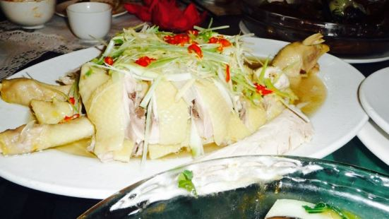 Regal Chinese Restaurant 豪苑酒樓