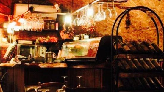 Kashtunio Wine Cellar