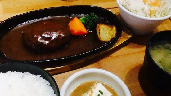 Wayo Kitchen GEKI