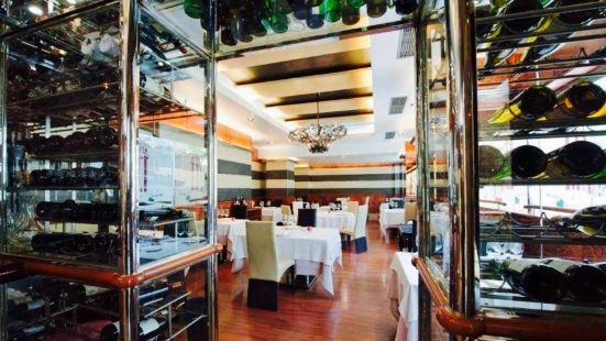 Restaurante Piñera