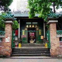 Yau Ma Tei Tin Hau Temple User Photo
