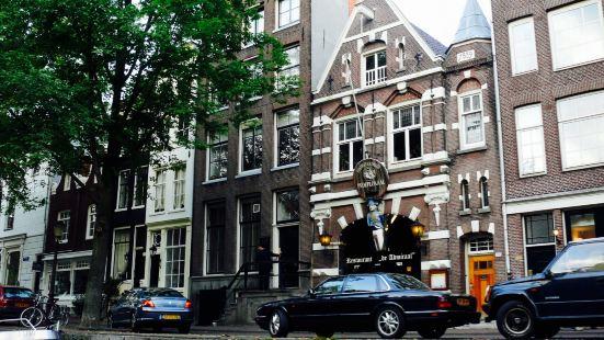 Proeflokaal A. van Wees