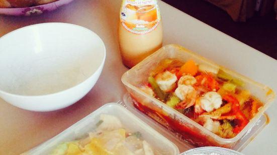 2sit Thai Cafe