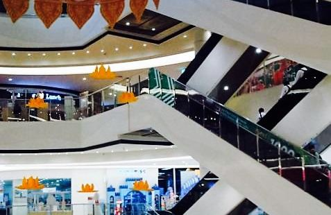 Finch Aeon Mall