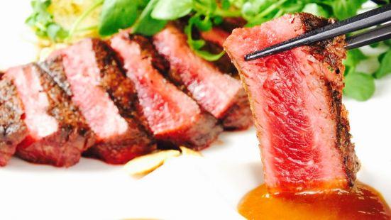 Kobe Steak Propeller