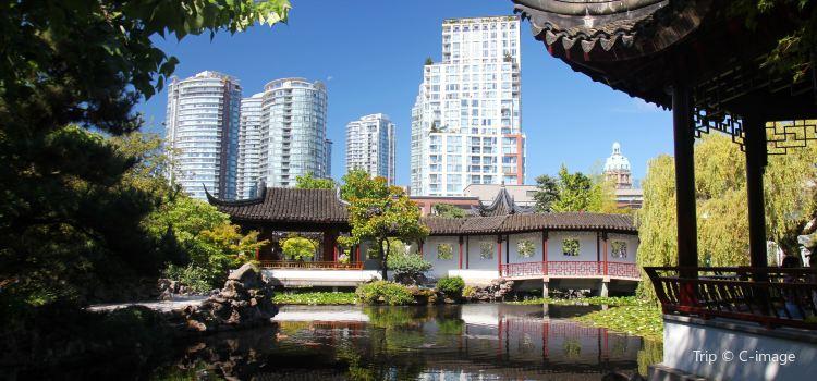 Dr. Sun Yat-Sen Classical Chinese Garden1