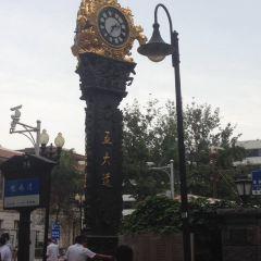 우다다오(오대도) 여행 사진