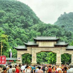 첸링산 공원 여행 사진