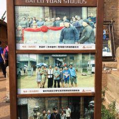 Bailuyuan Film City User Photo