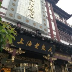 Old Shanghai Restaurant User Photo