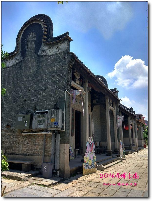 Huangpu Ancient Port Site