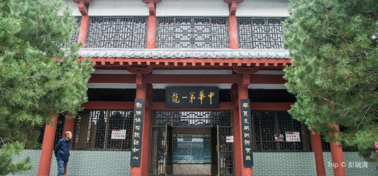 Qicheng Cultural Heritage Scenic Area3