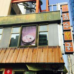 Splendid puffer fish shop User Photo
