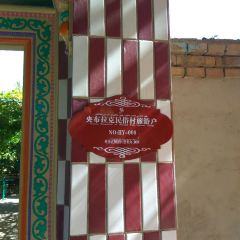 央布拉克民俗村用戶圖片
