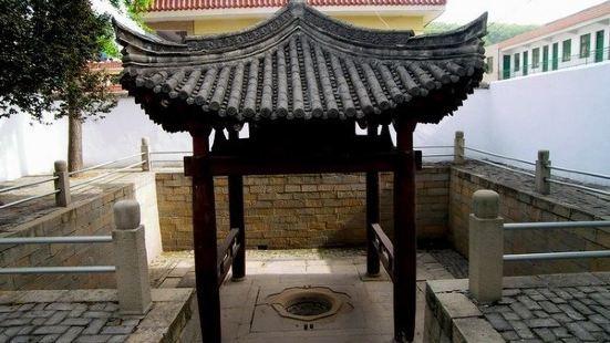 Tangjing Relic Site