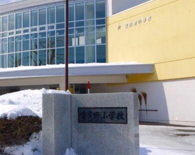 Frano Elementary School